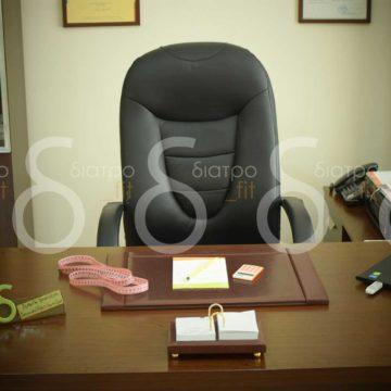 diatrofitkalloni γραφείο